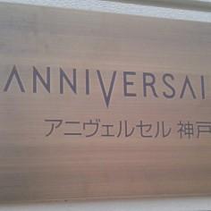 Japon-annivesaire-francophoniev2
