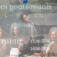 Japon-musique-francophonie v2