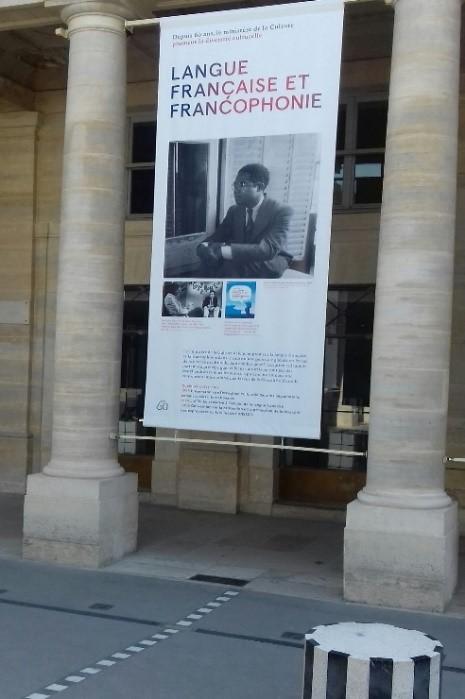 Francophonie Août 2019. Cour d'honneur du Palais-Royal. Photo : Yvon Pantalacci.