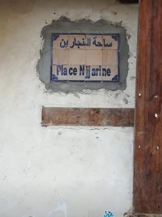 Maroc-Fes-francophonie