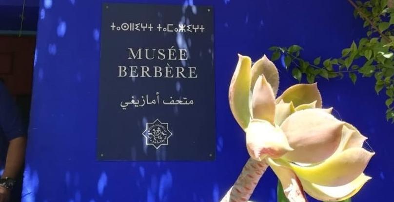 Musée berbère de Marrakech-Yvon Pantalacci-Mai 2018-Trois langues : le berbère, le français, l'arabe.