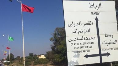 Maroc francophonie Y.Pantalacci