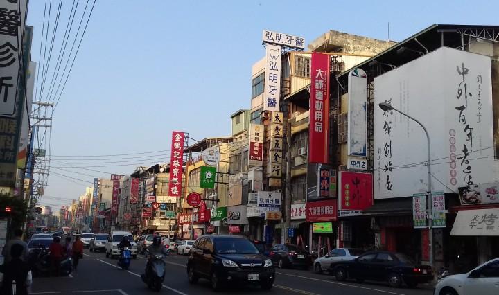 Taïwan. Kaoshiung.